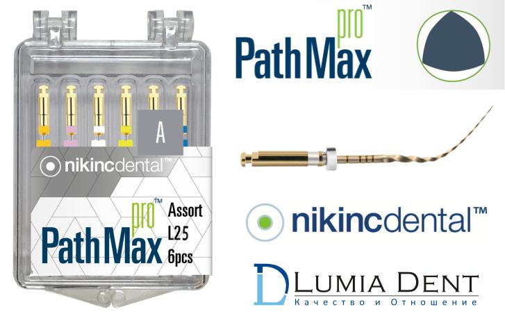 Ендодонтски инструменти PathMax Pro